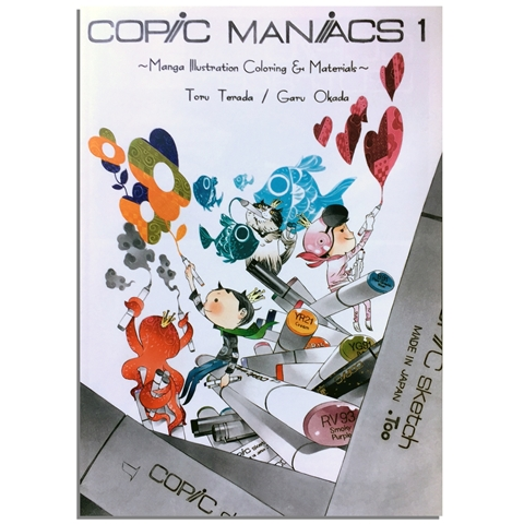 Picture of Copic Maniacs- Manga Illustration Guide 1