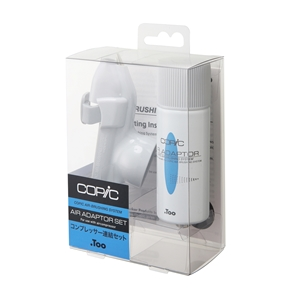 Picture of Copic Air Brushing System: Air Adaptor Set