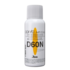 Picture of Copic Air Brushing System: Air Can D60N