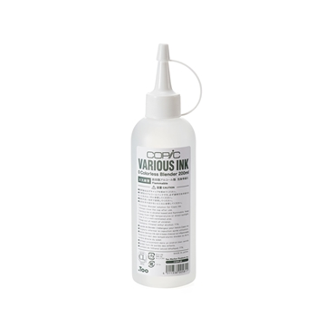 Picture of Copic Ink Colourless Blender 200cc (CI0200)